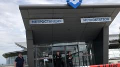 Ботьо Ботев: Инцидентът в метрото - обикновен битов случай