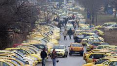 Таксиджиите готвят безсрочни протести
