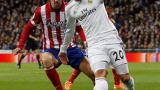 Играч на Реал се пробва като певец
