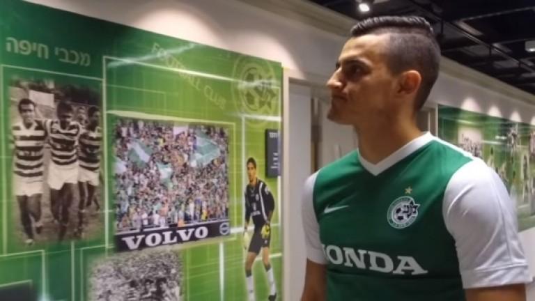 Официално: Георги Костадинов е футболист на Макаби (Хайфа)