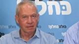 """Израел заплаши лидер на """"Хамас"""" със смърт"""