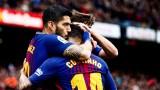 Барселона победи Валенсия с 2:1