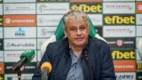 Стойчо Стоев: Че срещу Черно море е тежко, тежко е... Първенството не е решено!