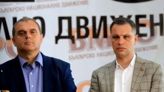 ВМРО научили урока си по смирение и отговорност