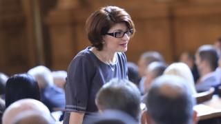 ГЕРБ искат Рашков за шеф на МВР, за да могат да атакуват като опозиция