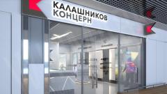 Да си купиш Калашников от летището в Москва е по-лесно от всякога