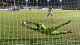 Саарбрюкен ще може да домакинства на полуфинала за Купата на Германия