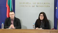 ПР-ът на Борисов напуска Министерски съвет