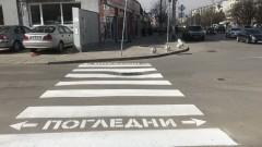 Кола прегази възрастен мъж на пешеходна пътека в Русе