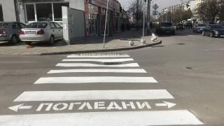 Варненци искат обезопасителни мерки на пешеходна пътека