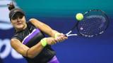 Бианка Андрееску и Ришар Гаске не могат да се възстановят до Australian Open