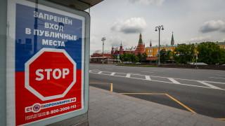 Изравнен рекорд по брой на починалите от COVID-19 в Русия