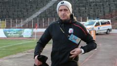 Бруно Акрапович: Няма страшно да направиш грешка, страшно е, ако я повториш