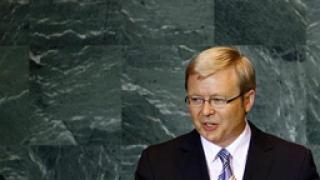 Австралия гарантира депозитите за три години