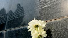 Отбелязваме 144 години от битка на четниците на поп Харитон и Бачо Киро