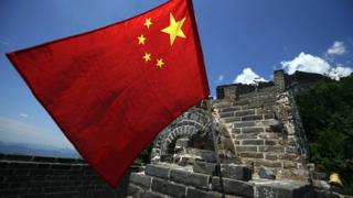 Китай отваря първите си частни банки