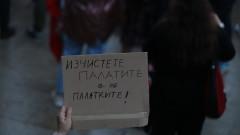 ВПловдив искат оставката и на вътрешния министър