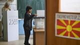 Македонците избират президент на втори тур