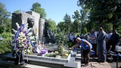 Ръководството на Левски почете Гунди и Котков