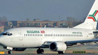 Bulgaria Air с полети до Милано 3 пъти седмично