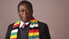 Емерсън Мнангагва е новият стар президент на Зимбабве