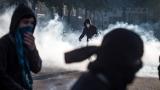 Поредни протести в Париж, отново се стигна до сблъсъци