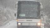 Бургаски превозвачи искат автогарите да имат информация за пътищата