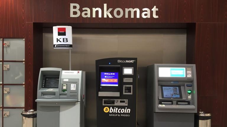 На Балканите има 31 банкомата за Bitcoin. Колко са в България?