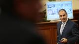 ГЕРБ открива кандидат-президентската си кампания на 9 октомври