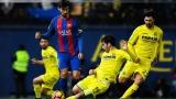 Андре Гомеш си тръгва от Барселона