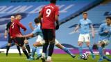 Манчестър Юнайтед предлага нов договор на Люк Шоу