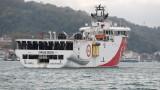 Турция изтегли Oruc Reis от бреговете край Кипър, Гърция приветства