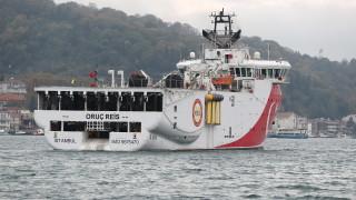 Евродепутатите: Турция да спре незаконните сондажи