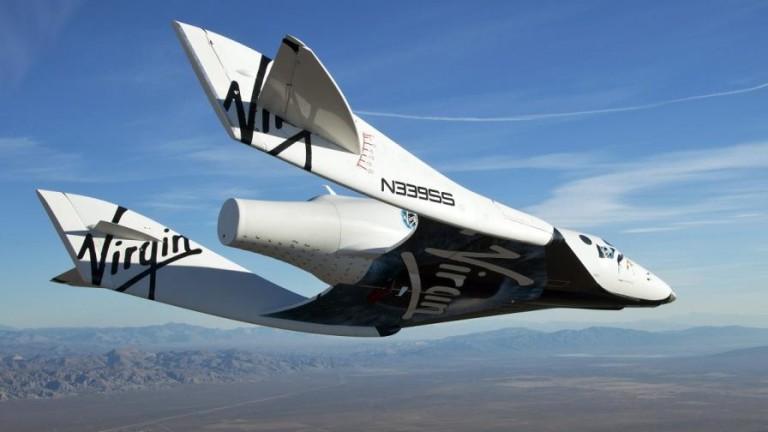 След успешния полет на Брансън Virgin Galactic продава акции за $500 милиона