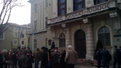 Изключват стари членове на СДС-Пловдив