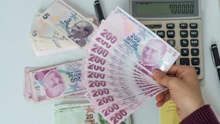 Турската лира отново поевтинява