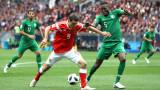 Обрат: Играчите на Саудитска Арабия няма да бъдат наказани