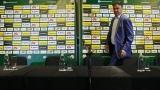 БФС промени програмата за мачовете от Първа лига