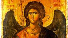 Честваме Свети Архангел Михаил