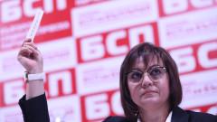Нинова финтира вътрешната опозиция в БСП