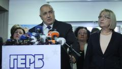 ГЕРБ зове Герджиков да спре с кадруването
