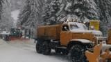Над 50 снегорина чистят област Смолян