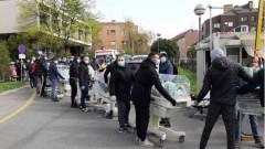 Фенове на Динамо (Загреб) помагат на властите в Хърватия след земетресението