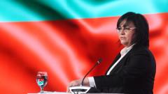 """БСП в спор """"за"""" и """"против"""" оставката на Нинова"""