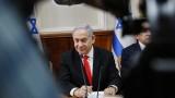 Нетаняху зове за налагане на санкции на Международния наказателен съд