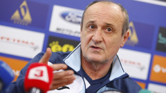 Двама от талантите на Левски се завърнаха в София