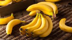 Бананите - с обелката