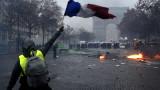 Франция се предаде пред протестиращите