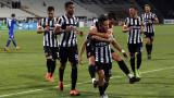 Локомотив (Пловдив) победи Верея с 3:0 в мач от четвъртия кръг в Първа лига