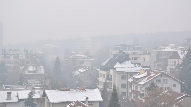 По-богатите българи са по-чувствителни към замърсяването на въздуха